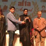 AFTA Award